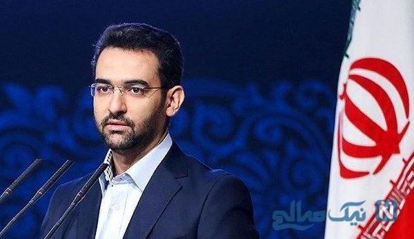 عزاداری سیدالشهدا در جهرم شیراز با حضور وزیر ارتباطات