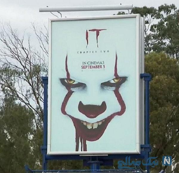 پوستر فیلم ترسناک