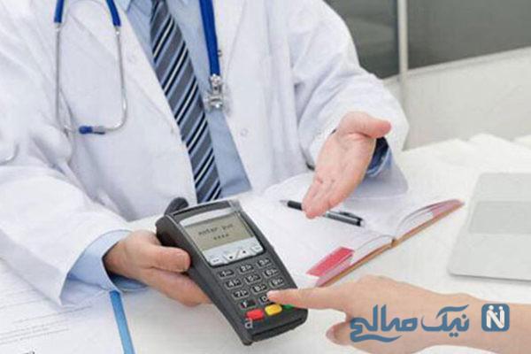 حاشیههای ثبت کارتخوان پزشکان و جریمه نقدی آنان