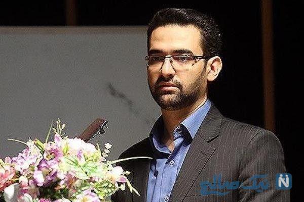 آذری جهرمی وزیر ارتباطات با خانم همسر در روزهای ابتدایی خزان