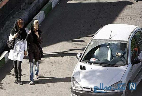 قانون جدید برای مزاحمت خیابانی افراد | به نفعتان نیست !
