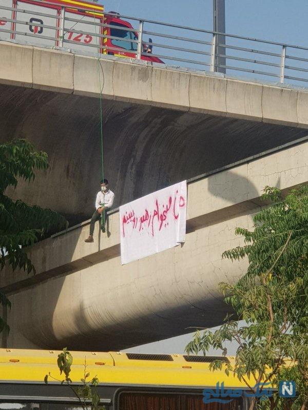 خودکشی نافرجام در تهران