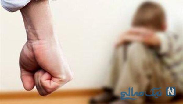 آزار و اذیت کودک در شیراز