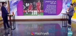 برخورد با مجری هتاک تلویزیون خواسته علی دایی، علی لاریجانی و روزنامه جوان