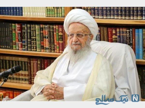 بستری شدن آیت الله مکارم شیرازی در بیمارستان