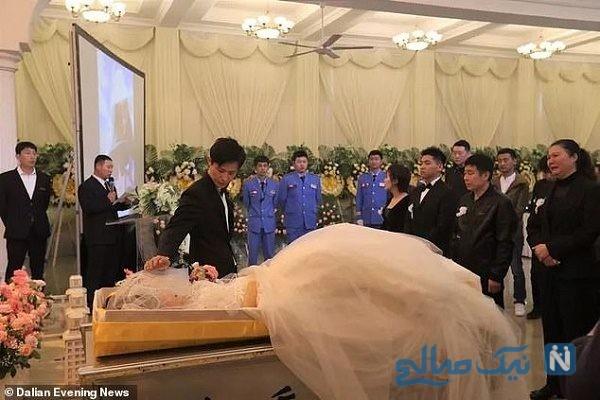 ازدواج با عروس مرده
