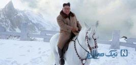 اسبسواری کیم جونگ اون با اسب سفید در کوهستان