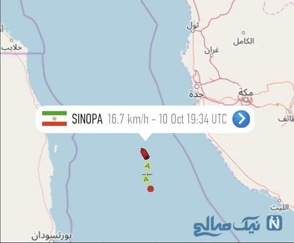 انفجار در نفتکش ایرانی