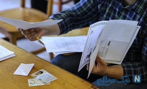 آغاز ثبت نام پذیرفته شدگان بدون کنکور بر اساس سوابق تحصیلی
