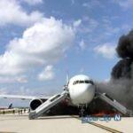 حادثه آتش گرفتن موتور هواپیما مسافربری