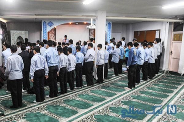 نماز جماعت مدارس