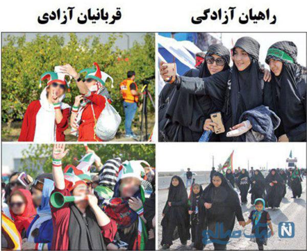 حضور زنان در استادیوم آزادی ایران