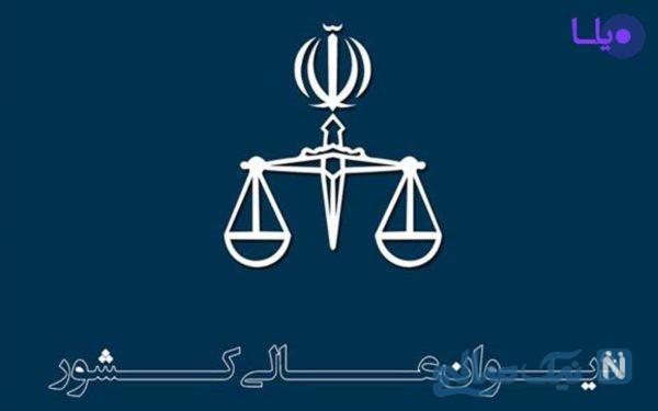 حکم شلاق نماینده مجلس