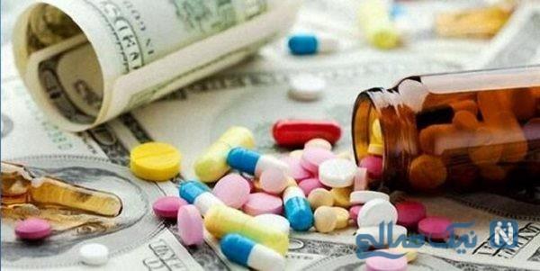 داروهای ارزان