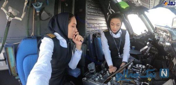 خلبانان زن ایران