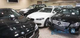 خودرو حذف یارانه مشمول چه کسانی می شود ؟ منتظر باشند
