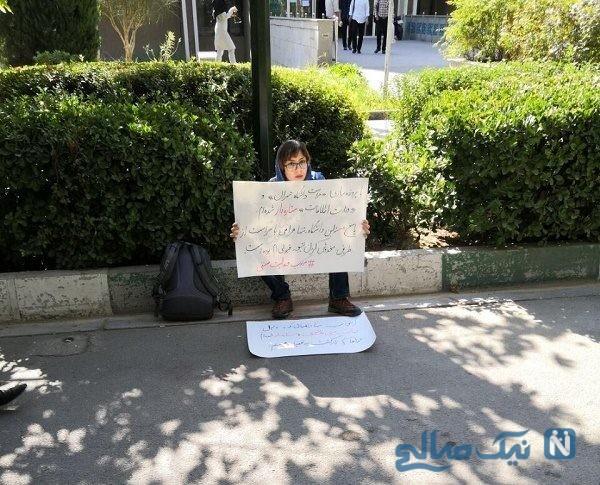 دانشجوی دانشگاه تهران