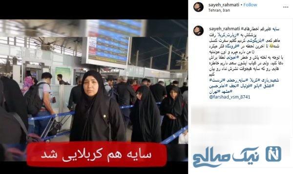 دختر شعبده باز ایران