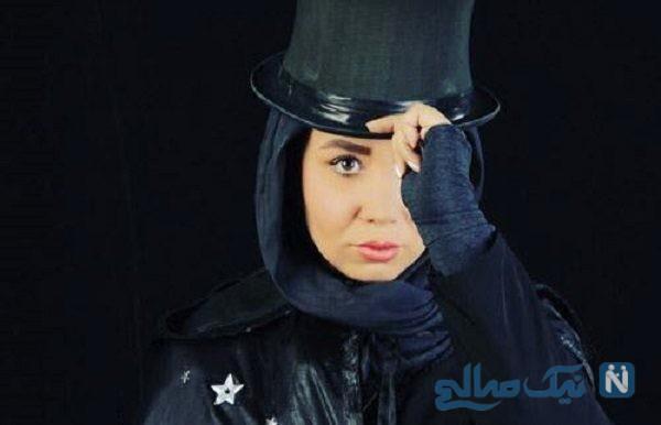 کربلایی شدن اولین دختر شعبده باز ایران
