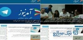 دستگیری روح الله زم مدیر سایت آمد نیوز در عملیات سپاه