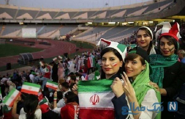 حضور بانوان در استادیوم آزادی