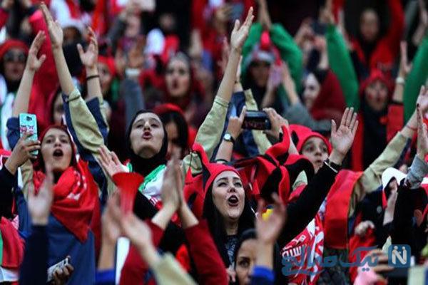 حضور زنان در استادیوم آزادی با پوششهای مختلف