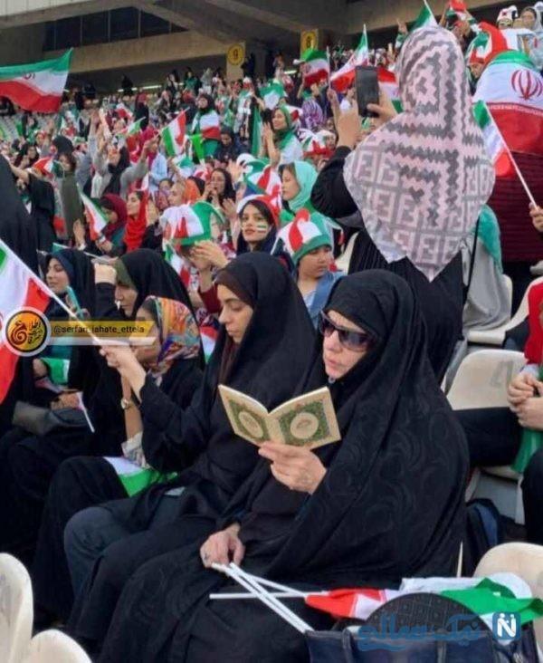 زنان در استادیوم آزادی