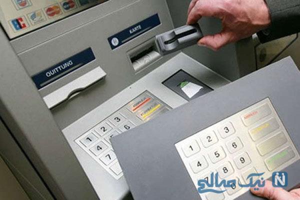 روش خاص کلاهبردار حرفهای در مترو برای سرقت از عابربانک تهرانیها