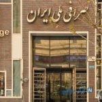 شرایط جدید برای فروش ارز در صرافی ملی