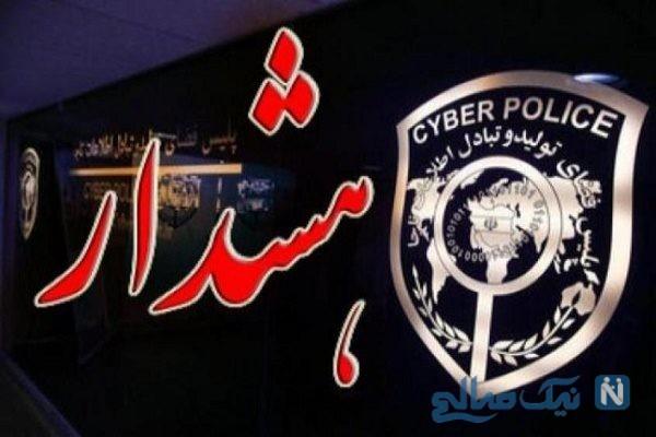 هشدار پلیس فتا به کلاهبرداری از زائران اربعین با اجاره یا خرید گذرنامه