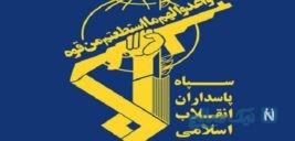 جزئیات عملیات دستگیری روح الله زم توسط سپاه