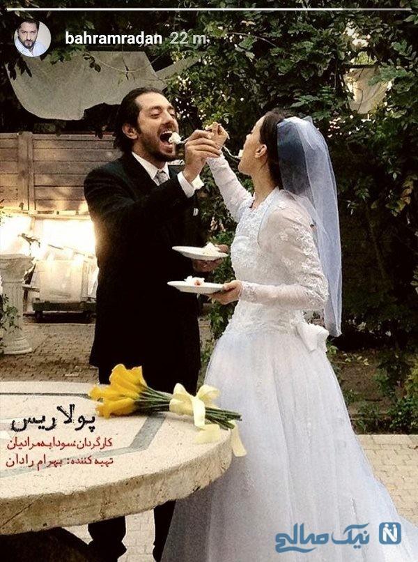 ازدواج بهرام رادان