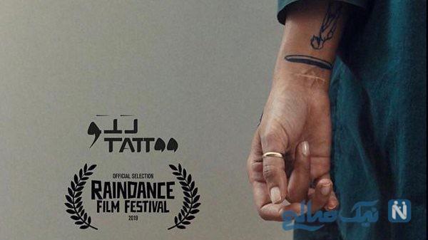 فیلم های ایرانی در اسکار