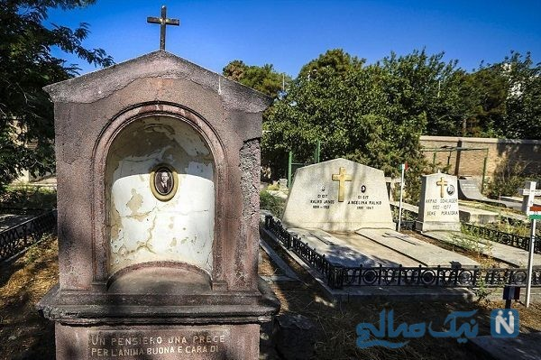 قبرستان ممنوعه تهران