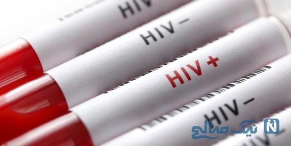مبتلایان به ایدز در لردگان