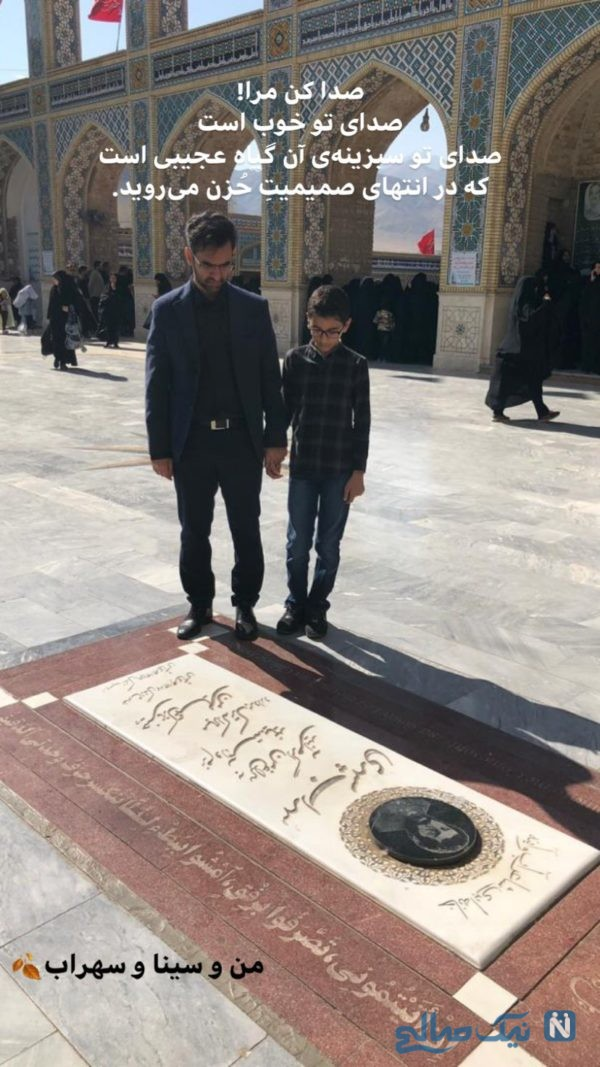 محمد جواد آذری جهرمی و فرزندانش