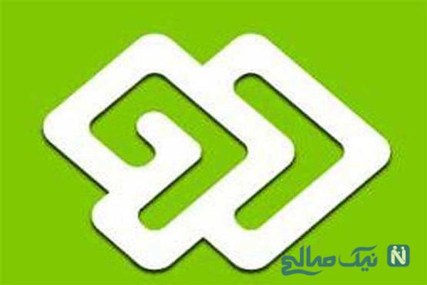 مدیر پخش شبکه دو به علت عارضه قلبی درگذشت