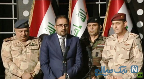 ناآرامیهای عراق