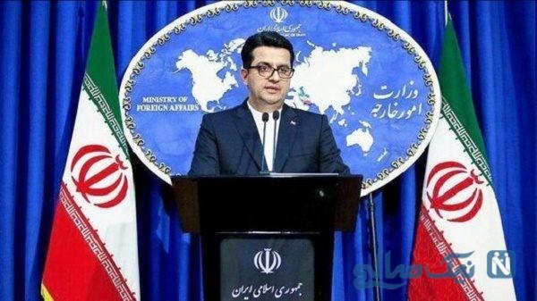 نخست وزیری سعد حریری