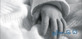 تصاویر غم انگیز از نوزاد زنده به گور شده