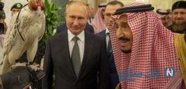 تعجب برانگیزترین هدیه پوتین به پادشاه عربستان!