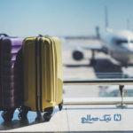 ترفند جالب یک خانم برای نپرداختن هزینه اضافه بار در فرودگاه
