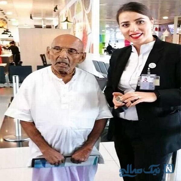 پیر ترین مرد جهان کارکنان فرودگاه را شگفت زده کرد !