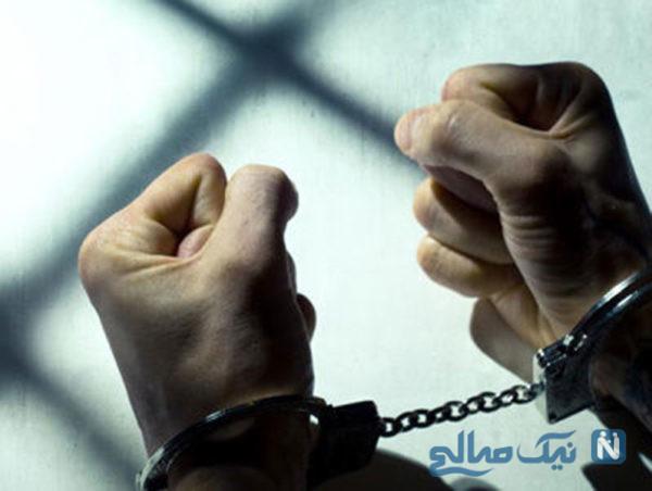 مرد قاتل بعد از اتش زدن همسرش دستگیر شد