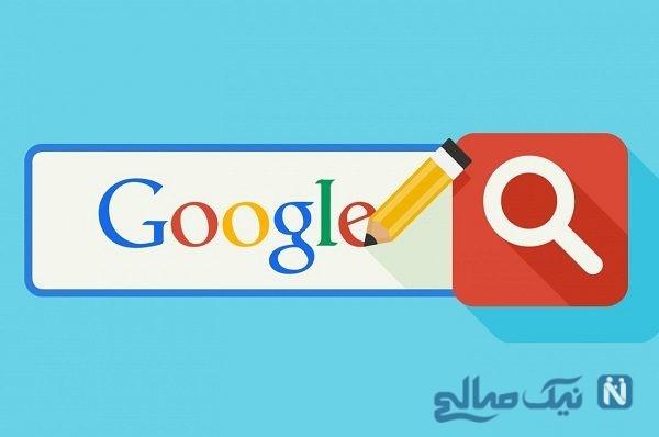 بیشترین جستوجو گوگل بین کاربرای ایرانی در مهرماه ۹۸