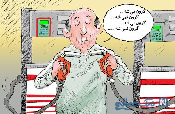 جبران گرانی بنزین با وعده وعیدهای نوبخت !!!