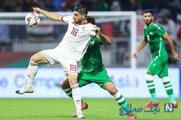 ادعای عجیب خبرنگار عراقی   تیم ملی عراق از بازی مقابل ایران انصراف داد