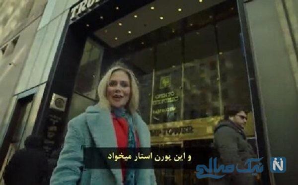اکران مستند ایکسونامی خاطرات یک پورن استار در مشهد
