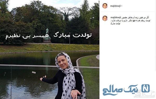 اینستاگرام مجید اوجی