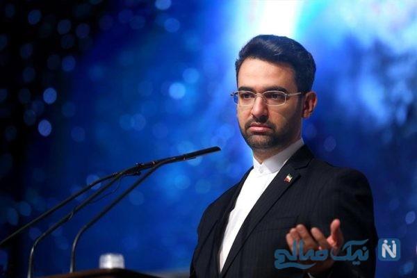 آذری جهرمی وزیر با انتشار این کد شب تلخ کلاهبرداران را رقم زد
